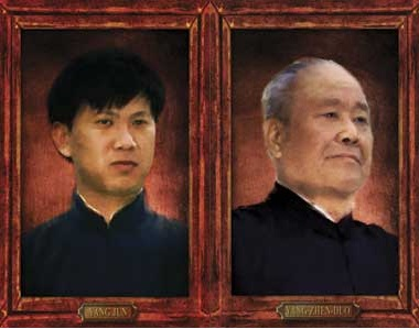 Yang Family - Current Lineage